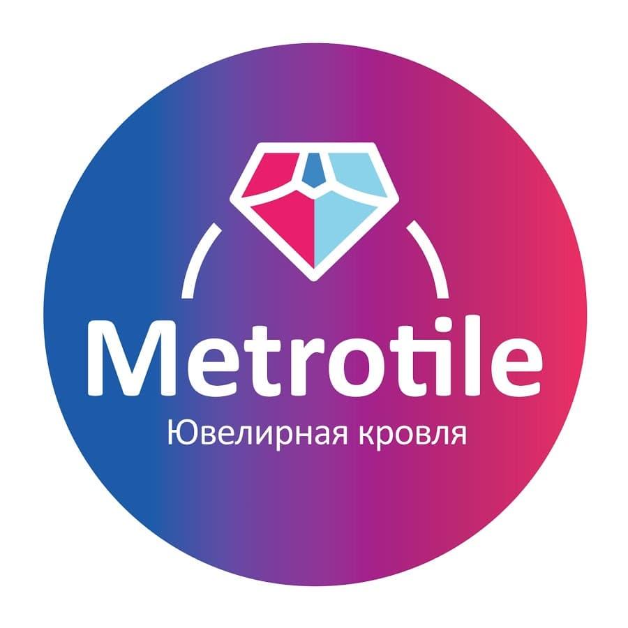Metrotile   Композитная черепица Метротайл купить в Санкт-Петербурге