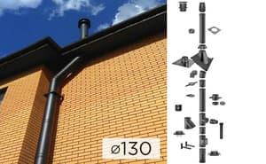 Дымоходная система SCHIEDEL PERMETER 50 из стали D 130 мм цвет черный