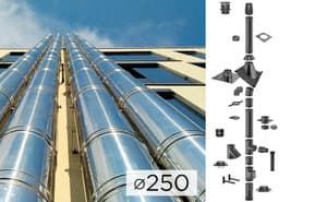 Дымоходная система SCHIEDEL PERMETER 50 из стали D 250 мм цвет серый