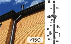 Дымоходная система SCHIEDEL PERMETER 50 из стали D 150 мм цвет черный