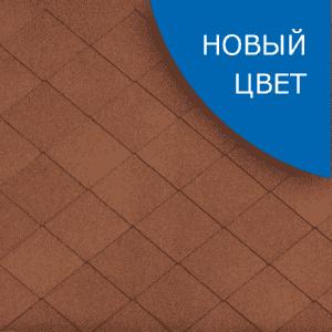 Гибкая черепица Катепал/Katepal FOXY 3м2 Терракота