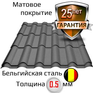 Металлочерепица Камея, толщина 0,5мм, в покрытии Велюр/Velur (Гранд Лайн)