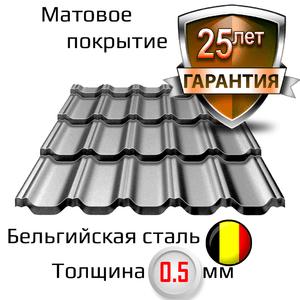 Металлочерепица Квинта плюс/3D, толщина 0,5мм, в покрытии Велюр/Velur (Гранд Лайн)