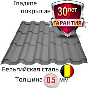 Металлочерепица Камея, толщина 0,5мм, в покрытии Кварцит Лайт/Quarzit Lite (Гранд Лайн)