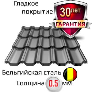 Металлочерепица Квинта плюс/3D, толщина 0,5мм, в покрытии Кварцит Лайт/Quarzit Lite (Гранд Лайн)