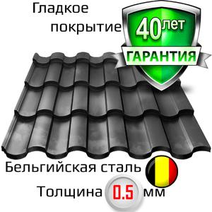 Металлочерепица Монтекристо, толщина 0,5мм, в покрытии Клауди/Cloudy (МеталлПрофиль)