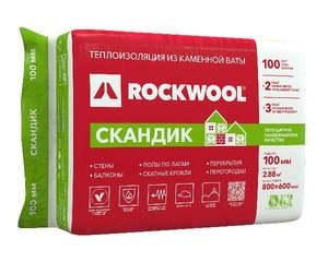 Теплоизоляционная гидрофобизированная плита из каменной ваты (800х600мм) Rockwool / Роквул Лайт Баттс Скандик 100