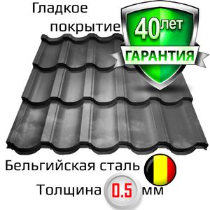 Металлочерепица Трамонтана, толщина 0,5мм, в покрытии Клауди/Cloudy (МеталлПрофиль)