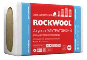 Звукопоглощающая плита из каменной ваты (1000х600мм) Rockwool / Роквул Акустик Баттс Ультратонкий